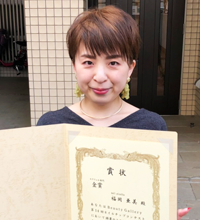 東京都 福岡 亜美さん