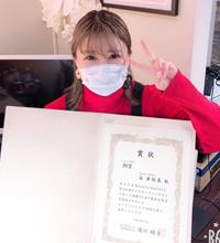 大阪府 谷 亜佑美さん