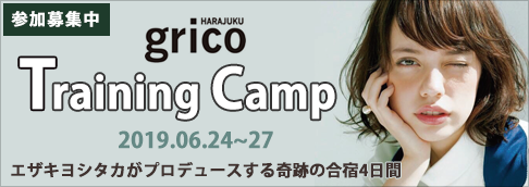 grico training camp